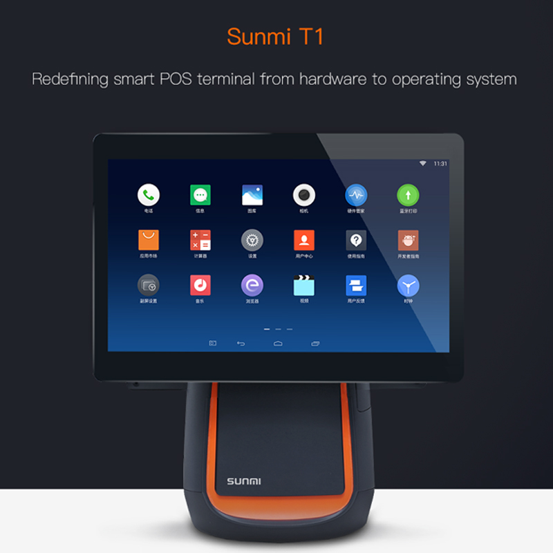 sunmi T1 machine